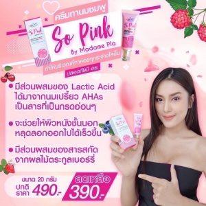 So Pink By Madam Pla