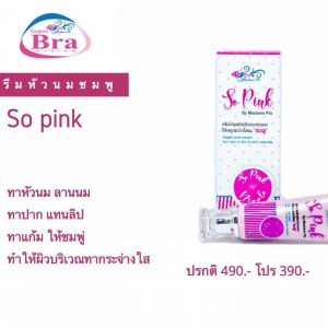 So Pink By Madam Pla